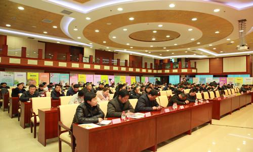 新闻综合:全国互联网+现代果菜产业发展年会在京举行