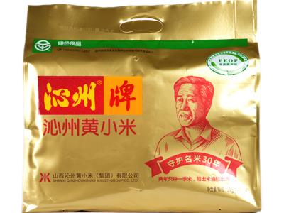 沁州牌沁州黄:绿色健康好小米