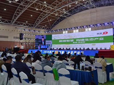 首届5g智慧农业发展论坛在呼和浩特市召开