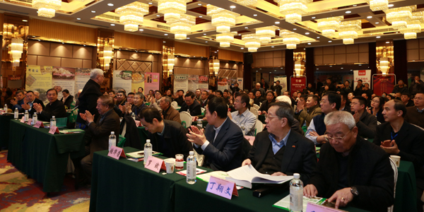2018中国绿色农业发展年会在京举行