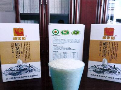黑龙江省方正县惠丰粮米产销专业合作社
