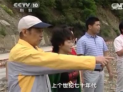 邛崃市蟲鑫蜂业专业合作社