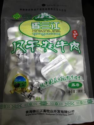 青海香三江畜牧业开发有限公司