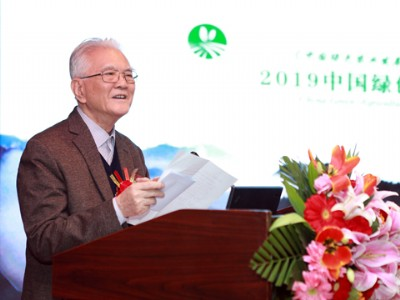 中国网:2019中国绿色农业发展年会在北京举办